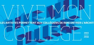 Vive mon collège ! 2015/2016